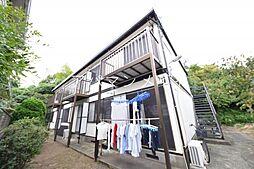 弥生ハイツ(ヤヨイハイツ)[2階]の外観