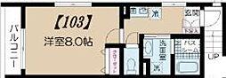 東京都港区三田4丁目の賃貸マンションの間取り
