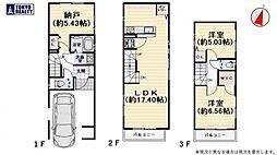 青砥駅 4,480万円