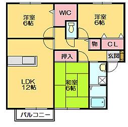 エーデル21[2階]の間取り