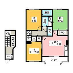 サンフラワー A棟、B棟[2階]の間取り