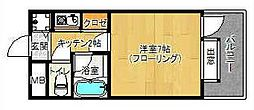ピュアドーム平尾アークス[4階]の間取り