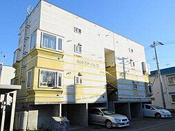 北海道札幌市白石区菊水七条3丁目の賃貸アパートの外観