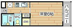 光栄ハイツ芥川[2階]の間取り