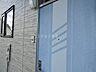 玄関,1K,面積24.3m2,賃料3.0万円,バス くしろバス文苑3丁目下車 徒歩5分,,北海道釧路市文苑2丁目