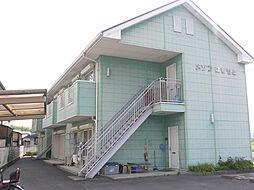 三重県松阪市山室町の賃貸アパートの外観