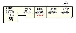 土地(松塚駅から徒歩11分、130.06m²、498万円)