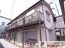第1川奈部荘[103号室]の外観