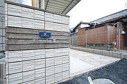 クレイノKimataIII[2階]の外観
