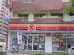 サークルK橘店 (コンビニ)(157m)