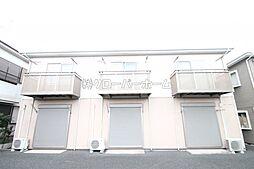 大和駅 5.3万円
