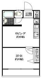根岸コーポ[3階]の間取り
