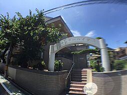 チェリーハイツ[1階]の外観