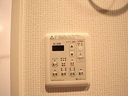 プレサンス丸の内レジデンスの浴室暖房乾燥機付き