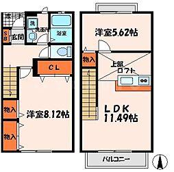 和参番館 1階2LDKの間取り