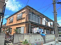 小岩駅 7.1万円