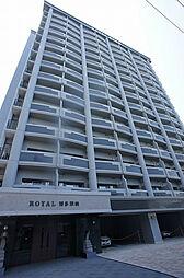 ロイヤル博多駅前[10階]の外観