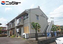 タウニー武内 A棟[2階]の外観
