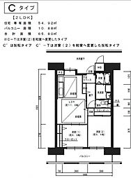 大阪府吹田市藤白台3丁目の賃貸マンションの間取り