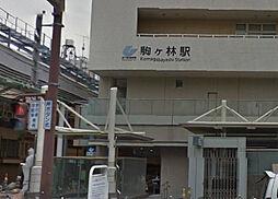 兵庫県神戸市長田区二葉町4丁目の賃貸マンションの外観