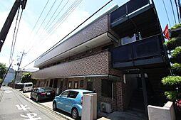 神奈川県横浜市港南区港南3丁目の賃貸マンションの外観