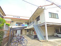 ハイツ吉田[205号室]の外観