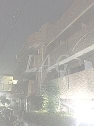 日神パレステージ宮崎台[3階]の外観
