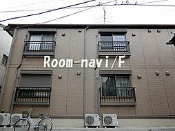 ボナールA・F[2階]の外観