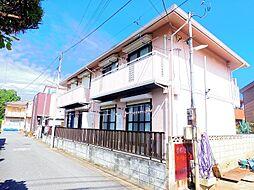東京都練馬区石神井台5丁目の賃貸アパートの外観