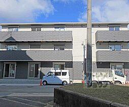 JR東海道・山陽本線 長岡京駅 3.1kmの賃貸アパート