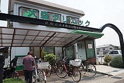 兵庫県伊丹市鋳物師3丁目の賃貸マンションの外観