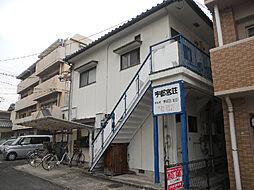 本町六丁目駅 1.6万円