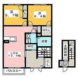 メゾン ド オリーブA[2階]の間取り