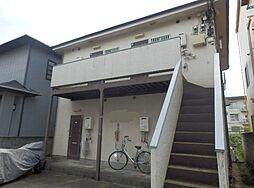 東京都国分寺市西恋ケ窪の賃貸アパートの外観