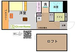 神奈川県厚木市林1丁目の賃貸マンションの間取り