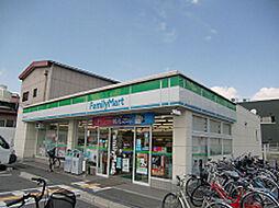 コンビニエンスストアファミリーマート八尾太田新町店まで671m