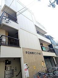 第2武田マンション[3階]の外観