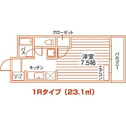 アビーロードA・B[1階]の間取り