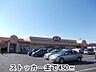 その他,2LDK,面積62.96m2,賃料5.1万円,JR常磐線 神立駅 徒歩20分,,茨城県土浦市神立中央5丁目