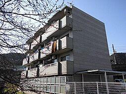メゾン四の宮[3階]の外観
