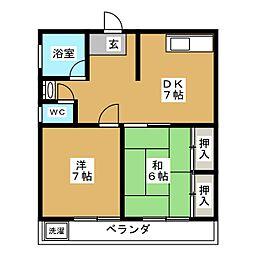 サンホワイトマンション[3階]の間取り