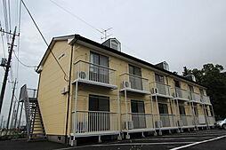 コスモハイツ田中A[2階]の外観