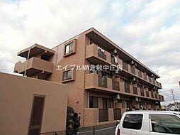 岡山県倉敷市有城丁目なしの賃貸マンションの外観