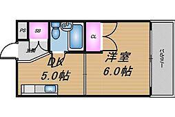 三和ハイツ[5階]の間取り