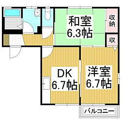メゾン・ド・シャルム A[1階]の間取り