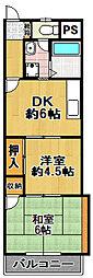 エクセルハイム三商[3階]の間取り