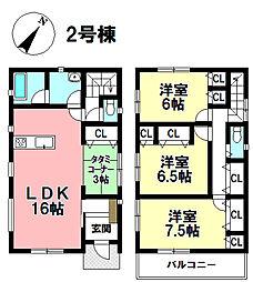 竹村駅 3,790万円