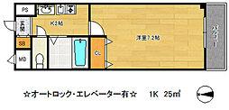 エスポワール三宮パート2[6階]の間取り