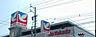 周辺,1K,面積25.93m2,賃料6.9万円,東武伊勢崎線 竹ノ塚駅 徒歩25分,つくばエクスプレス 六町駅 徒歩28分,東京都足立区保木間3丁目