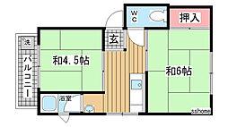 新堂マンション[3階]の間取り